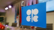 A flag with the Organization of the Petroleum Exporting Countries (OPEC) logo