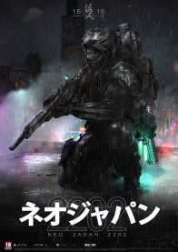neo_japan_2202___ronin_kokushibyo_by_johnsonting-d7pw4at[1]