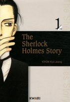 The Sherlock Holmes Story T1