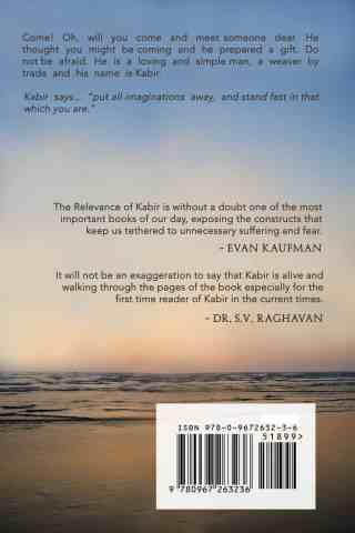 WEB Kabir Back Cover