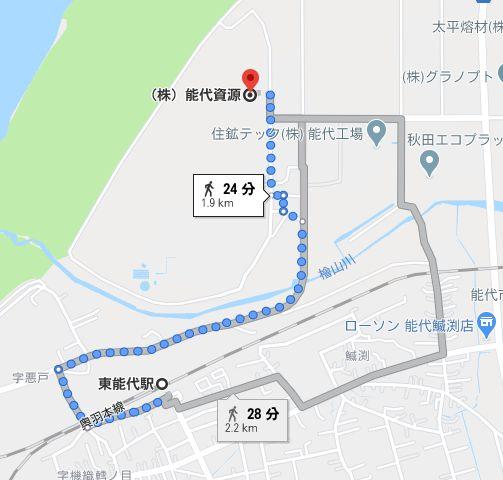 能代資源アクセス~JR東能代駅~