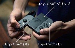 O controle padrão que se converte em dois.