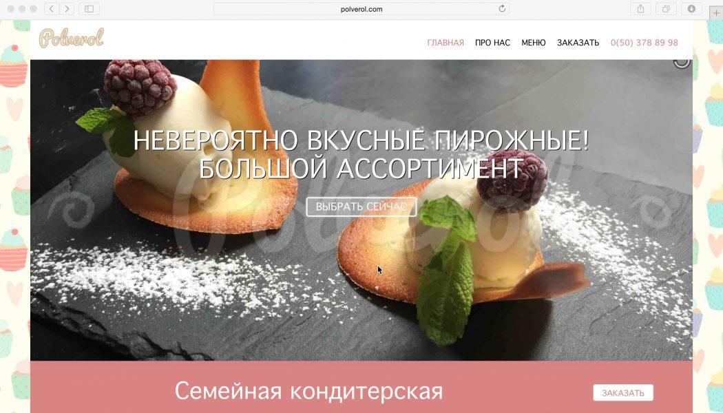 web_polverol-1