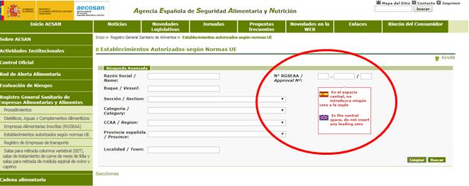 Web de la Agencia Española de Seguridad Alimentaria y Nutrición donde podrás buscar quién es el fabricante de una marca blanca