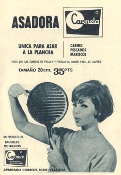 1965asadora