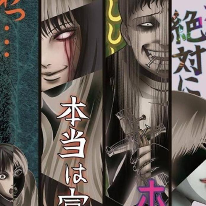 Junji Ito Masterworks Collection obtiene nuevo anime 1