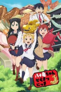 Crunchyroll suma 8 series a su temporada de primavera 7