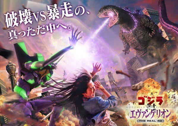 ¡Godzilla y Evangelion se enfrentarán en Universal Studios, Japón! 1