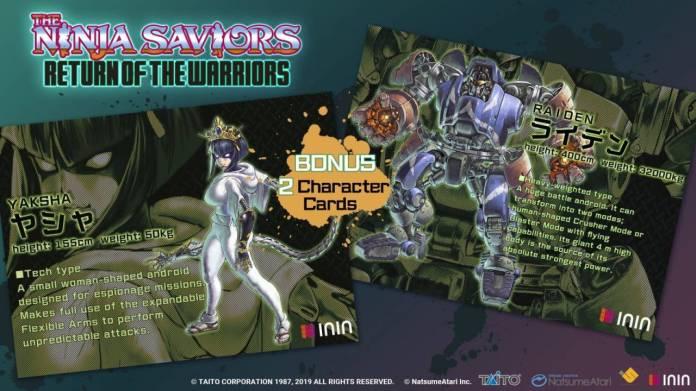 The Ninja Saviors Return of the Warriors ya tiene fecha de salida en América 1