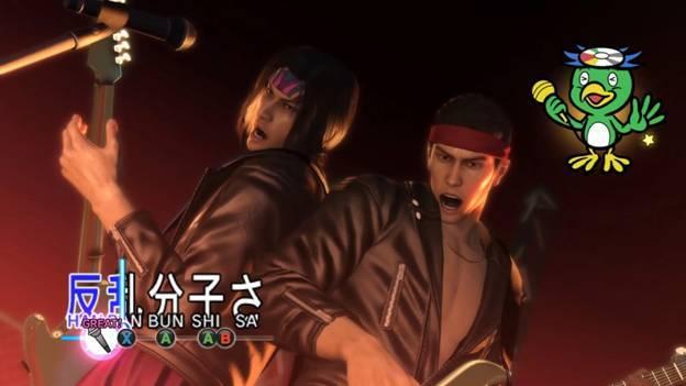 Yakuza 0 ya está disponible en Game Pass de Xbox One 1