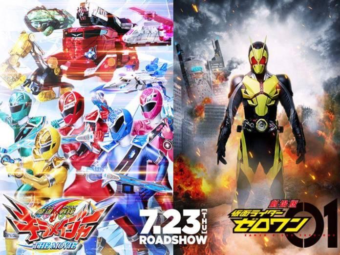 Kamen Rider Mashin Sentai
