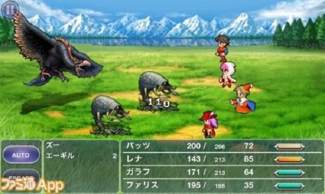 Yoshinori Kitase le gustaría hacer un remake de Final Fantasy V