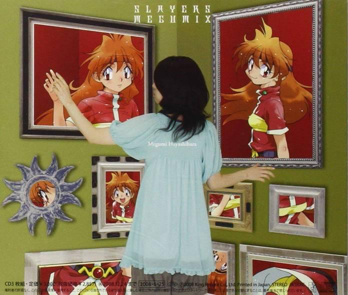 Slayers Megumi Hayashibara