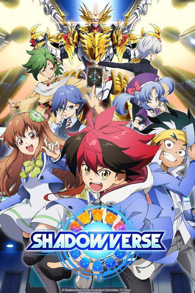 shadowverse crunchyroll