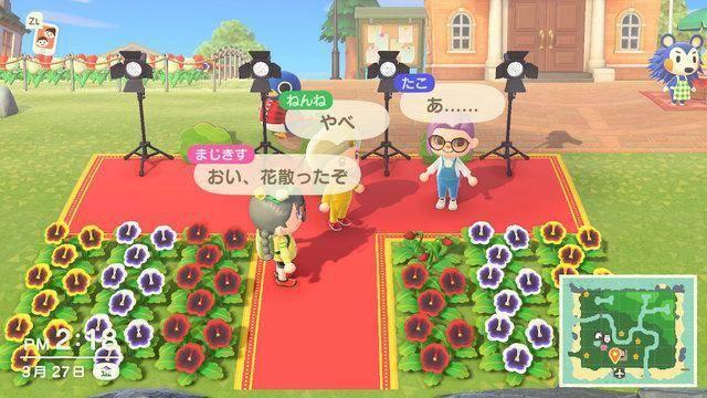 Por coronavirus, empresa hace sus reuniones en 'Animal Crossing: New Horizons' 1