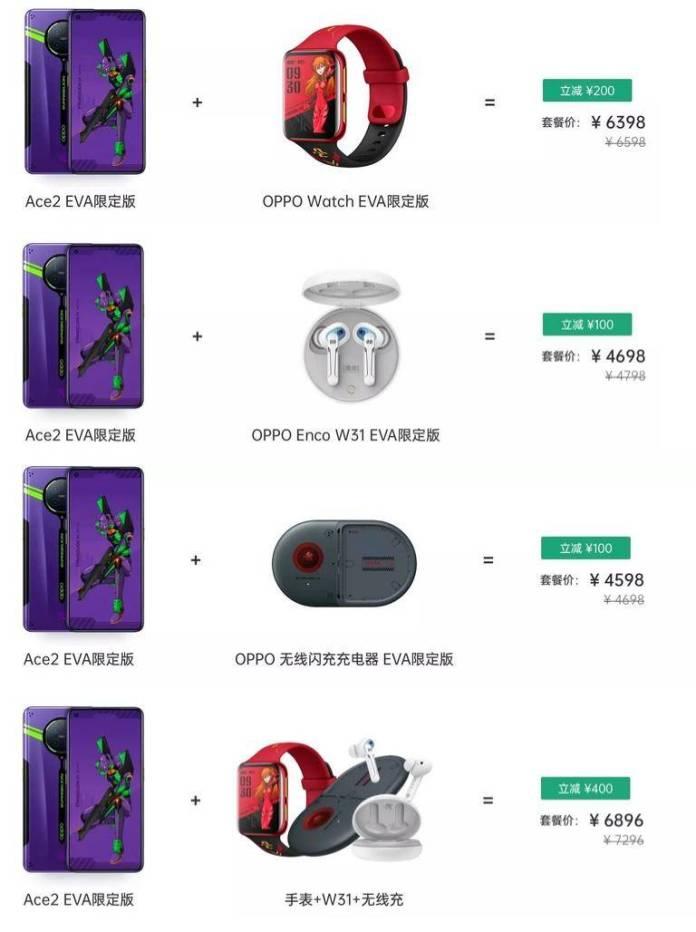 Paquetes Oppo Neon Genesis Evangelion