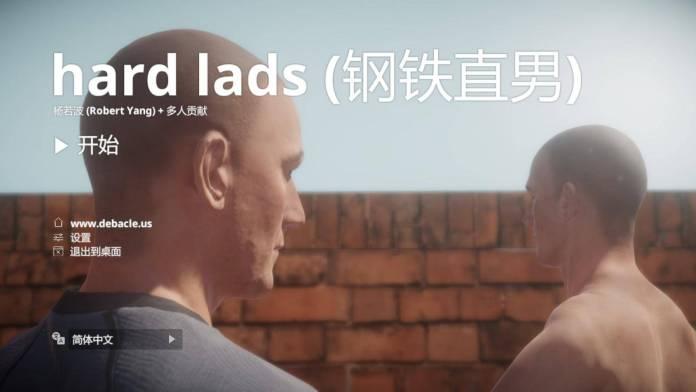 Hard Lads: El juego indie con hombres sin camisa que se golpean (y besan) 1
