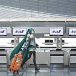 Hatsune Miku Airport