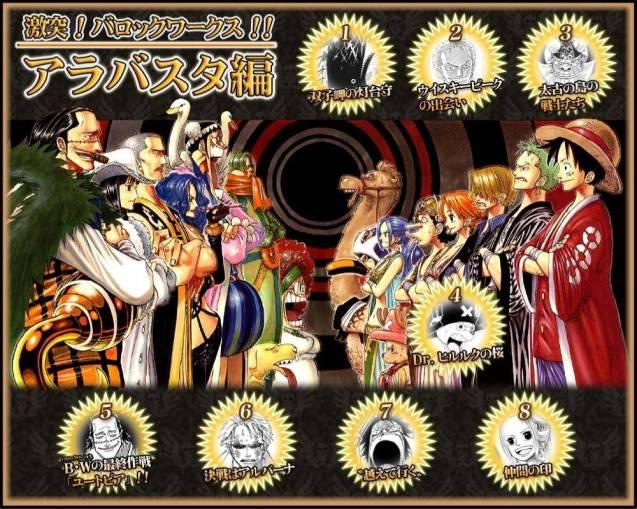 One Piece Baroque Works