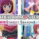 Idolm@ster Starlit Season