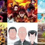 Anime Oscar