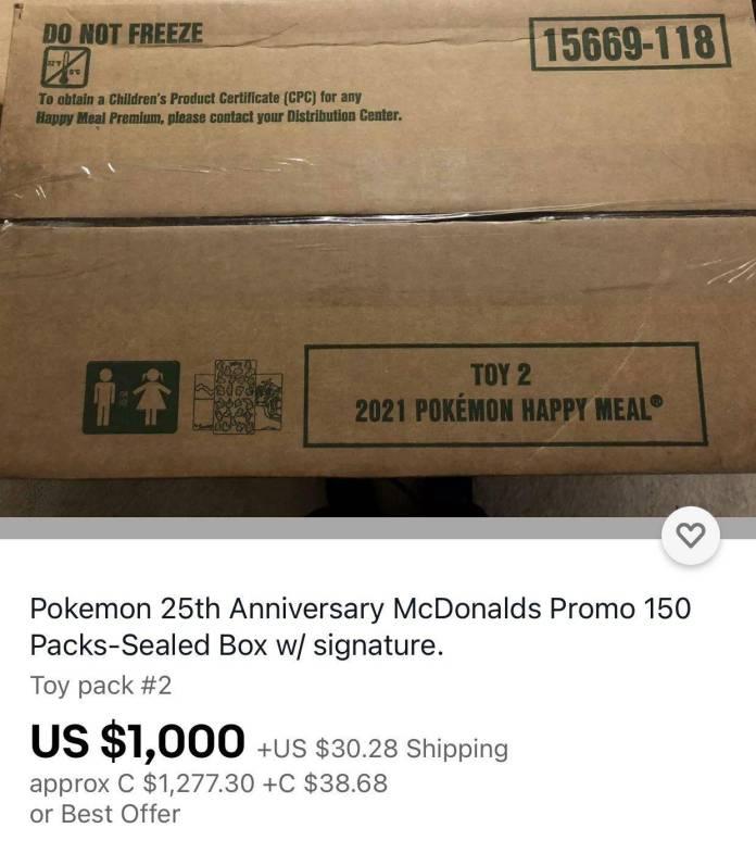Pokémon x McDonald's TCG