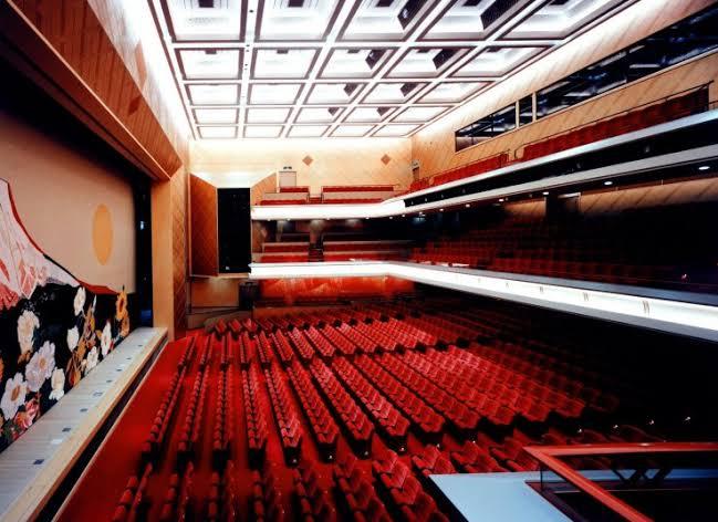 Meiiza teatro