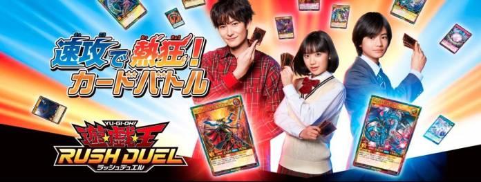 Yu-Gi-Oh Rush Duel: Saikyou Battle Royale dice presente en la Nintendo Swtich para este 2021 2