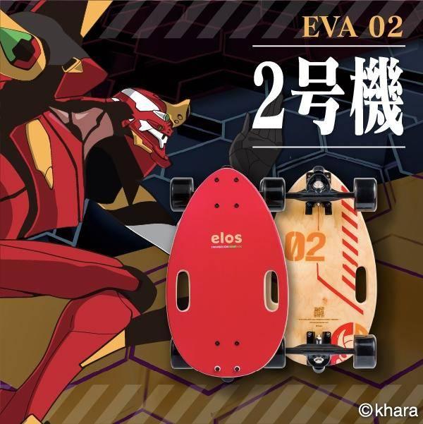 Elos EVA 02