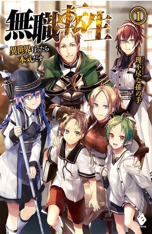 Mushoku Tensei manga
