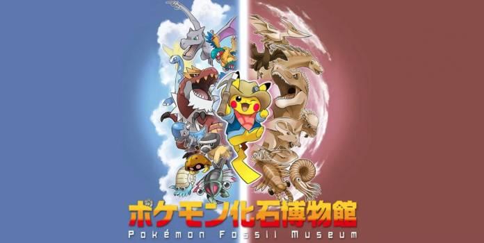 Pokémon: El dia de hoy Nintendo y Game Freak anunciaron una colaboración con el museo de la cuidad de Mikasa donde exhibirán fósiles.