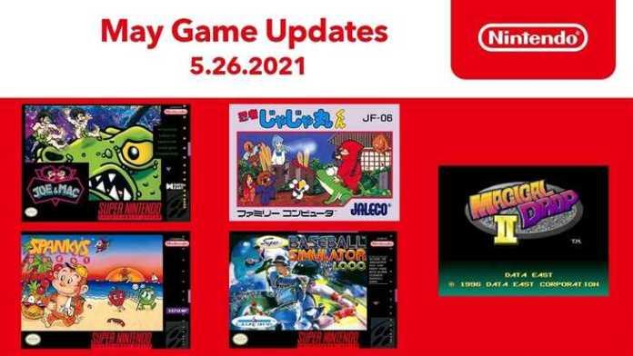 Nintendo Switch Online añadirá 5 juegos de NES y SNES a final de mes 1