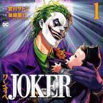 joker manga