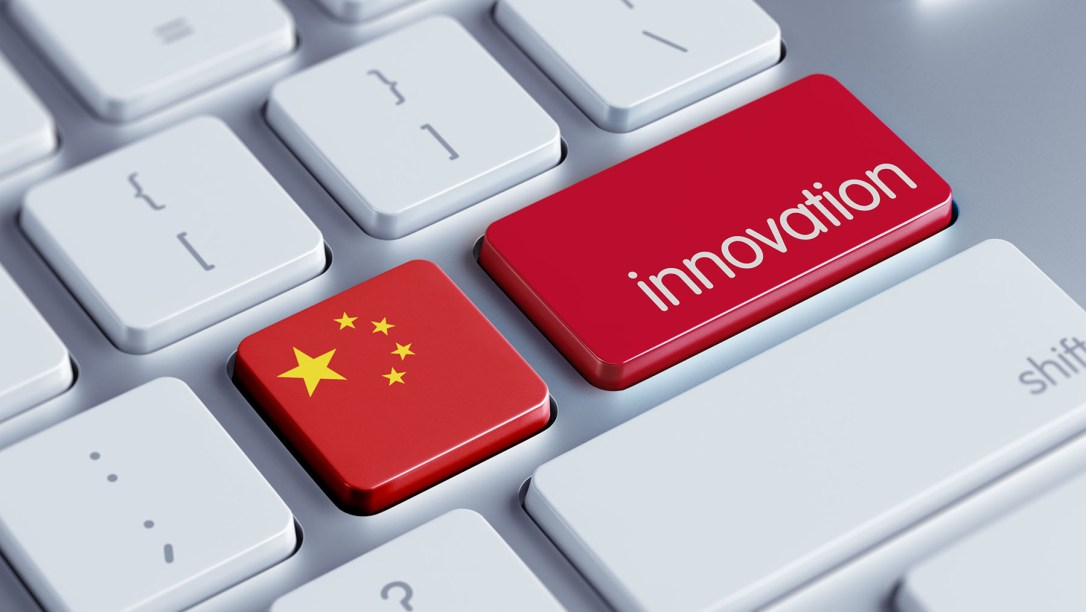 China Innovation Concept