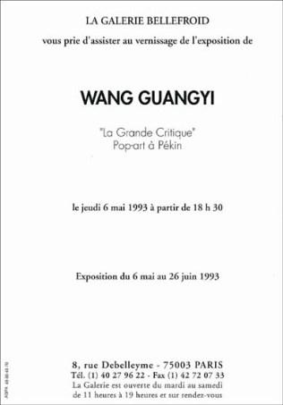 Carton d'invitation de l'exposition Guangyi, galerie Bellefroid, Paris, 1993 (verso)