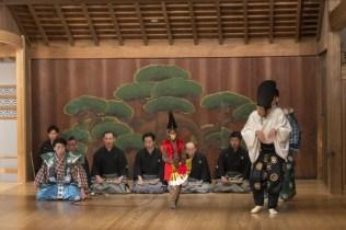 Utsubo zaru (Shigeyama)