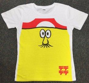 Le t-shirt d'une version limitée de DDDD…