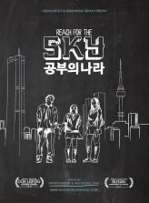 REACH FOR THE SKY (Steven Dhoedt et Choi Woo-young, 2015) - documentaire sur la sélection sévère dans les universités coréennes