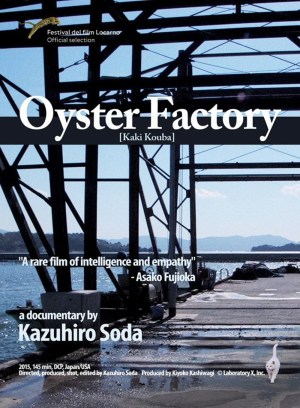 oyster_factory