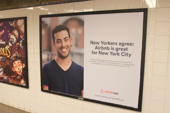 NYでは当たり前のようにAirbnbの看板を目にする。