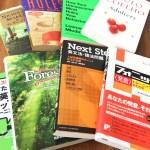 僕はこうして英語が話せるようになった!参考書・発音など英語の勉強法まとめ