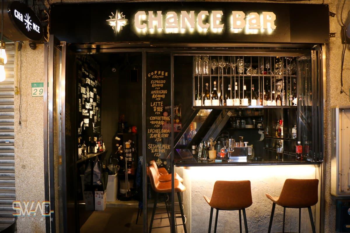 一個人也能喝 「Chance Cafe&Bar 勸世吧」臺北西門酒吧 - 半夜不Swag覺