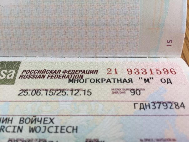Wiza rosyjska