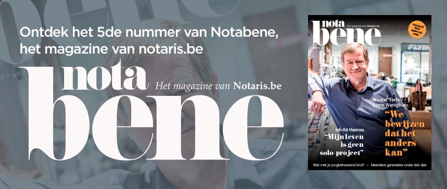 web-banner-NB5