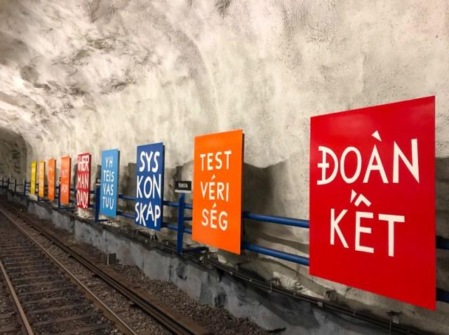 Subway Art Tensta Station Stockholm Sweden
