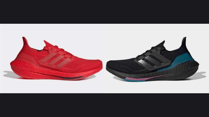 Adidas Running responsable