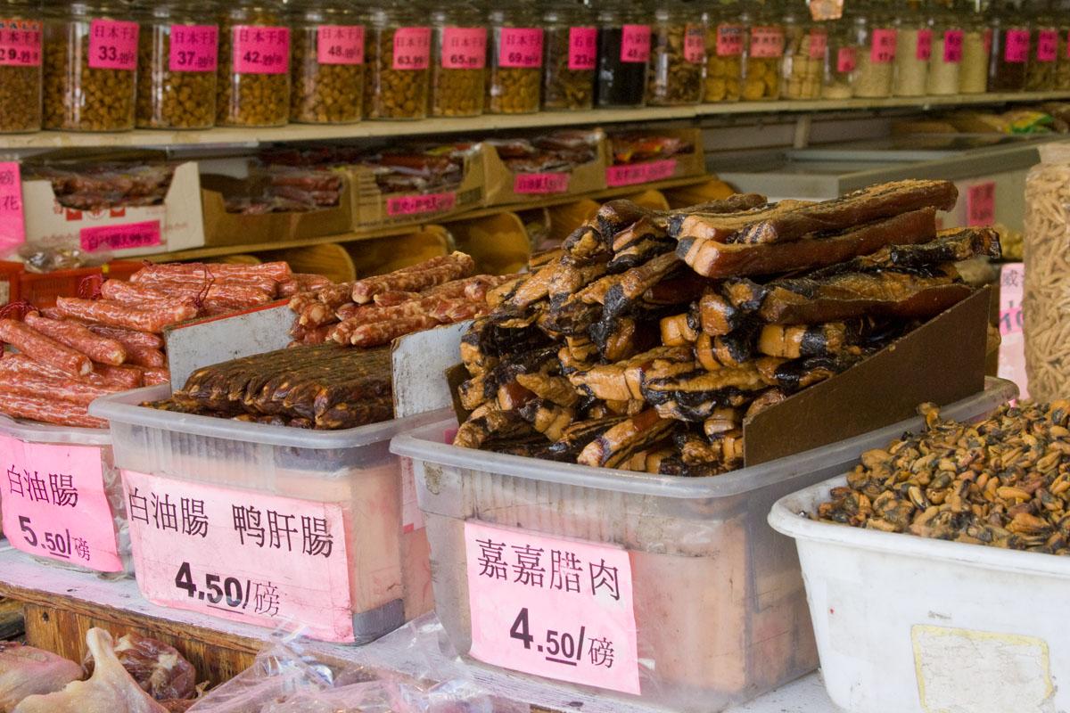 Chinese store