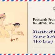 Secrets of the Kama Sutra – The Lazy Doggie
