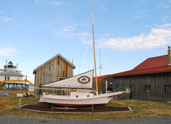 Chesapeake Bay Maritime Museum