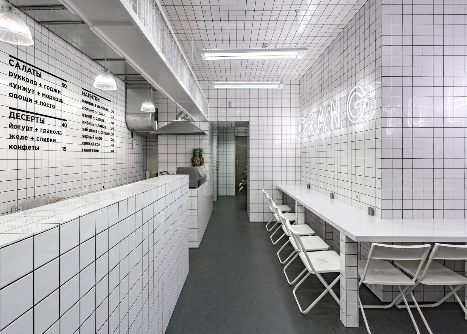Vegetarian Cafe OrangUtan By AKZ Architectura